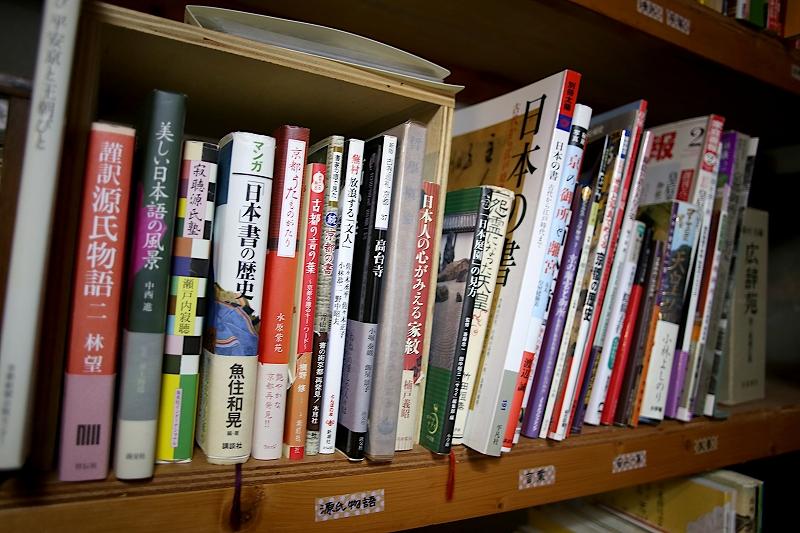 本棚に並べられた、京都関連の本。「源氏物語」「言葉」などの種類ごとに分類されている。